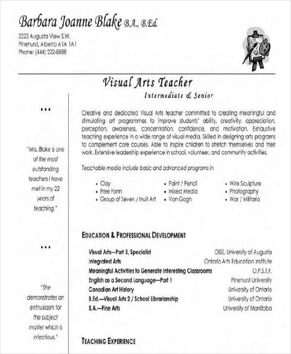 visual art teacher resume