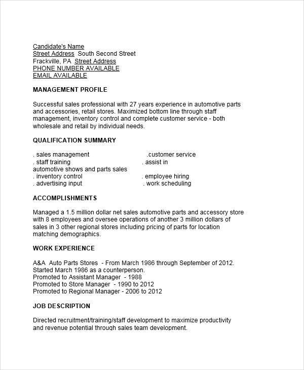 44 manager resume example