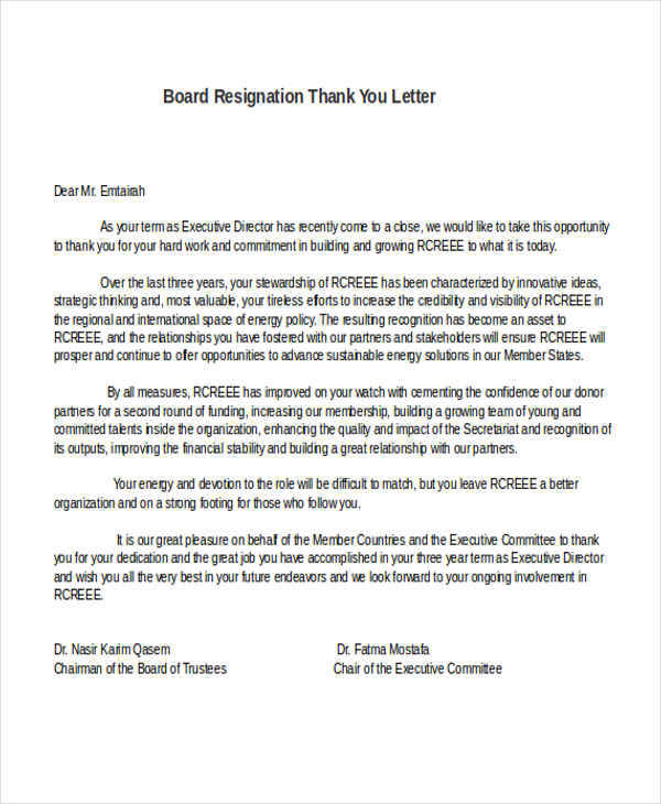 board resignation thank you