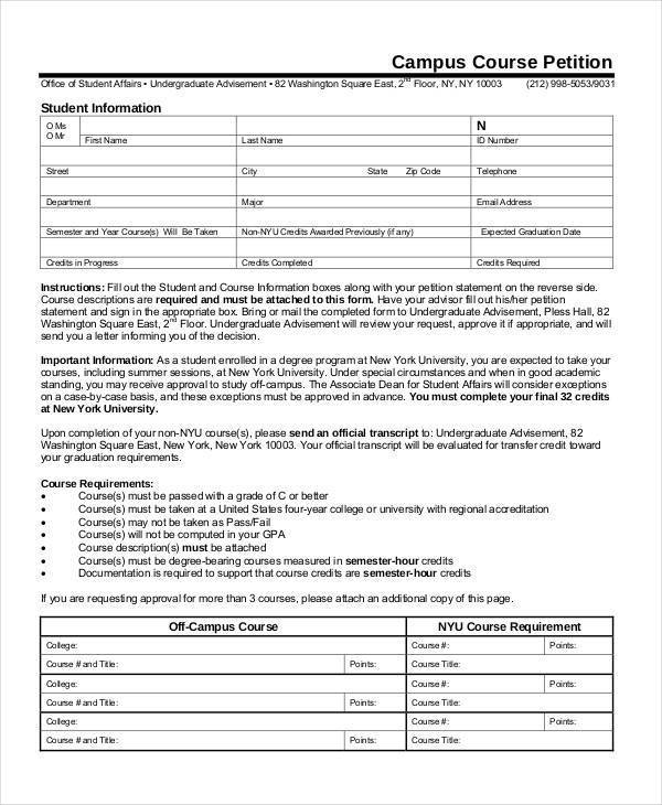 college course petition