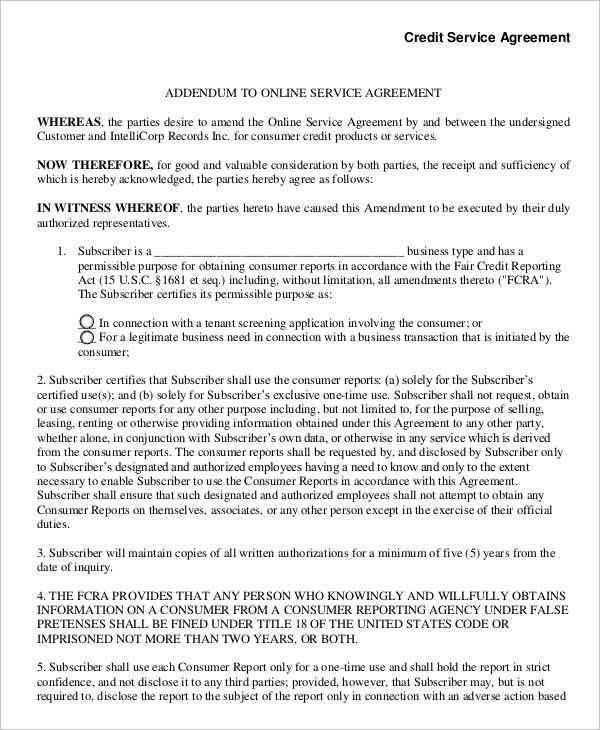 credit service agreement1