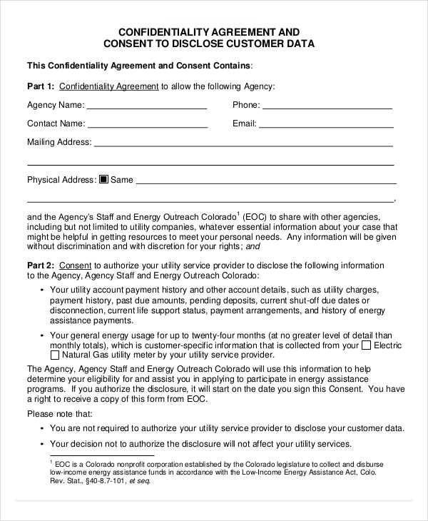 Customer Data Confidentiality Agreement