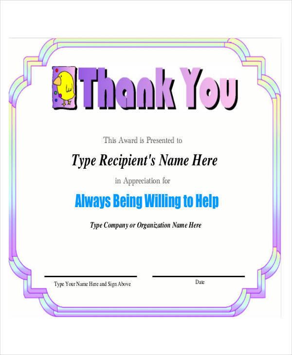 employee appreciation certificate1