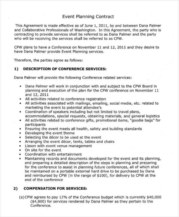 event planner contract2