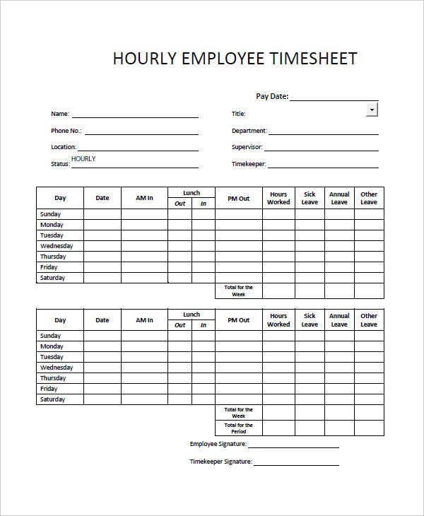 free employee time2