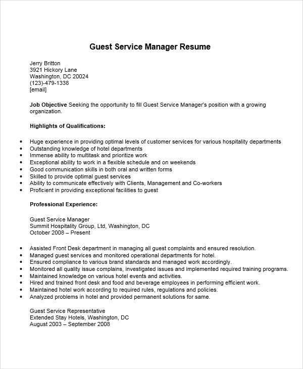 guest service manager