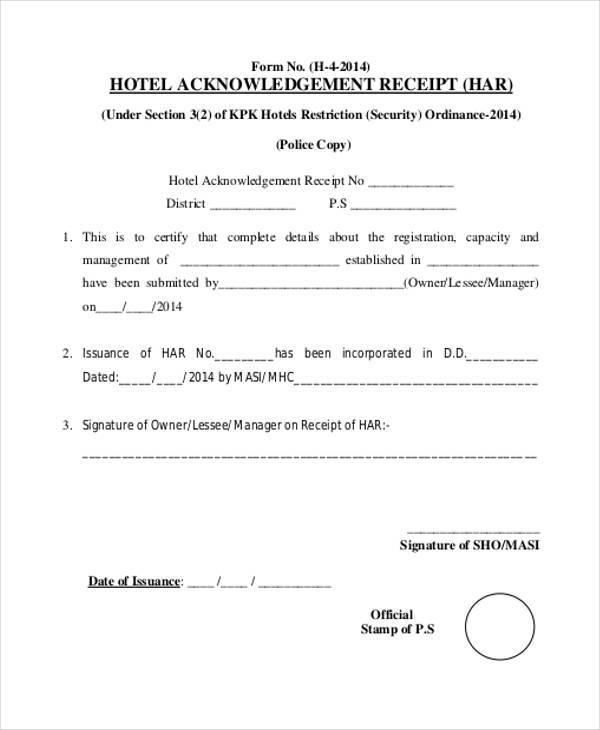 hotel acknowledgement receipt