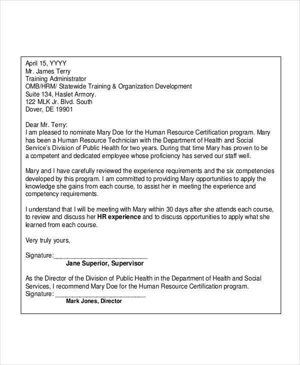 job endorsement letter1
