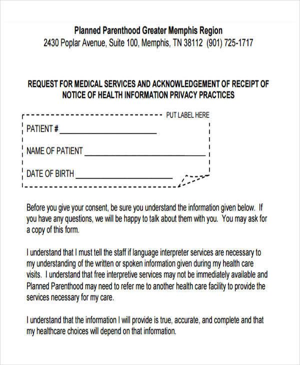 medical service receipt1