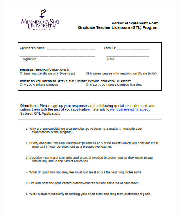 personal statement form