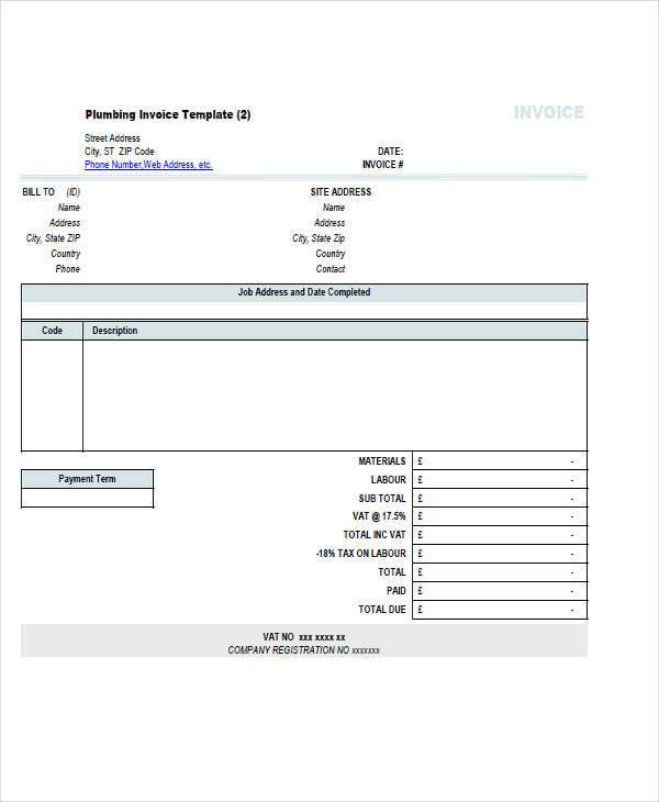 plumbing job invoice1
