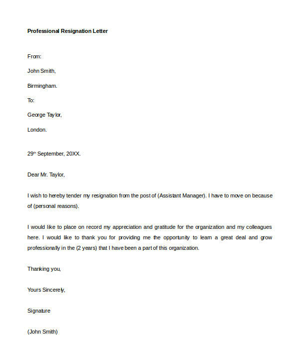 professional assistant manager resignation letter