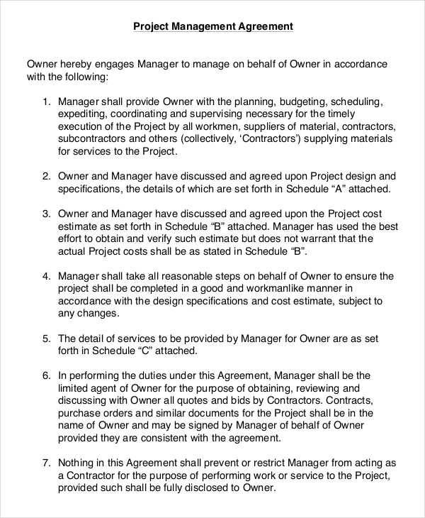 project management contract1