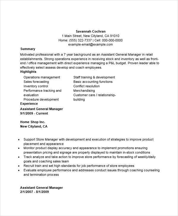 resume for assistant general manager