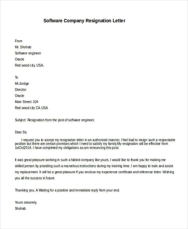 software company resignation1