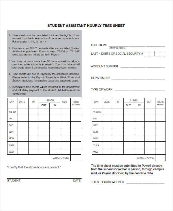 student hourly timesheet