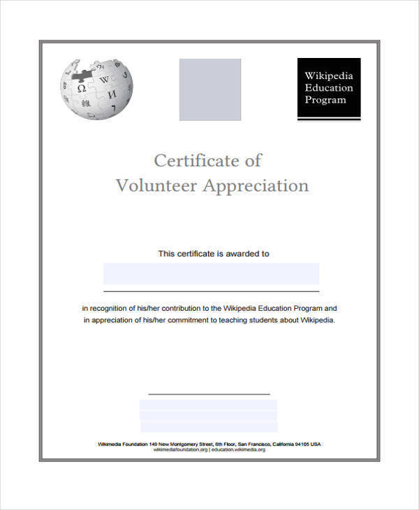 volunteer appreciation certificate