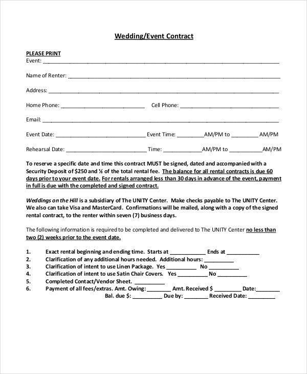wedding event contract3