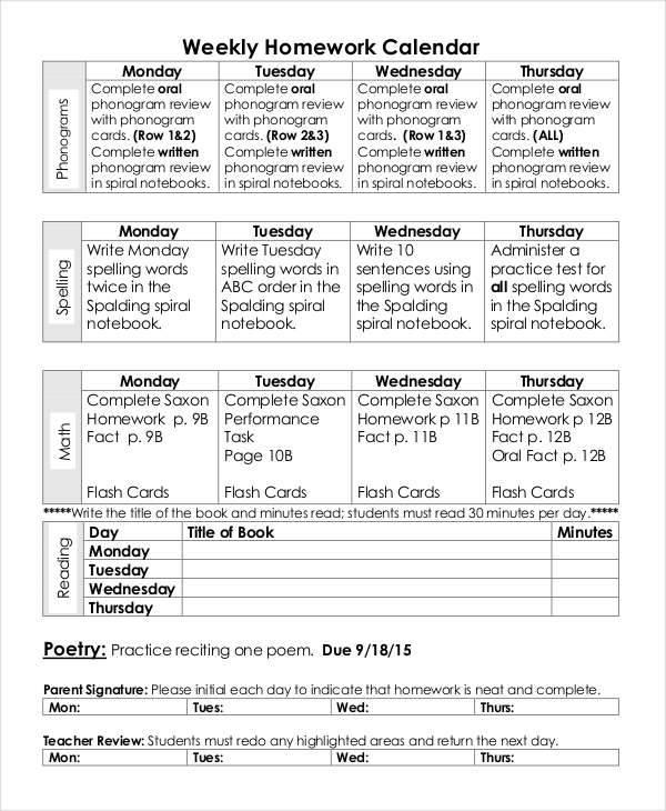 weekly homework1