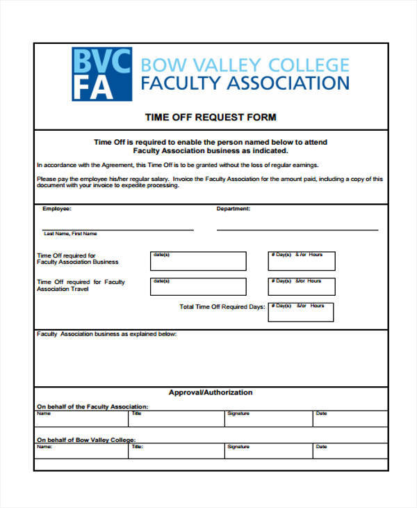 basic time off request form