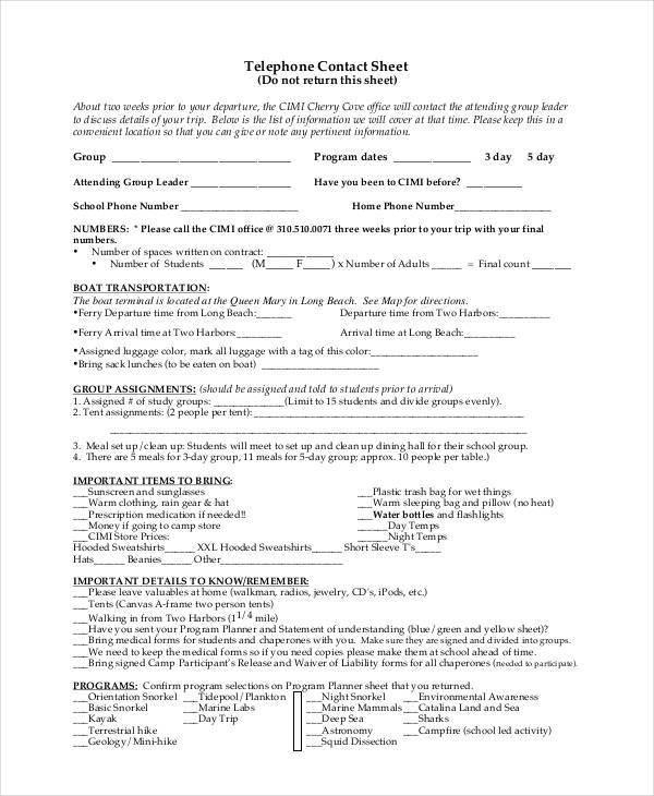 blank contact sample sheet