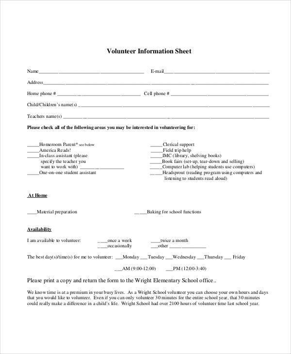 school volunteer information sheet