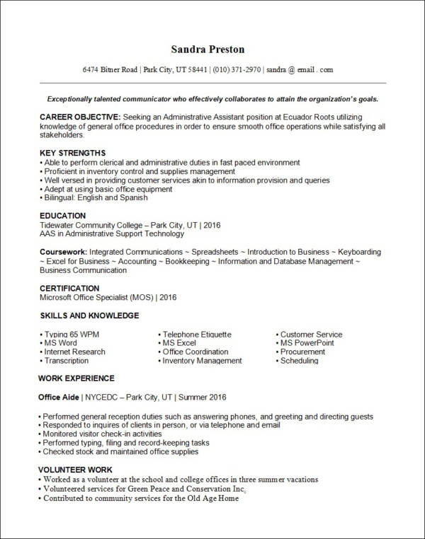 the best resume template for 2017 no experience