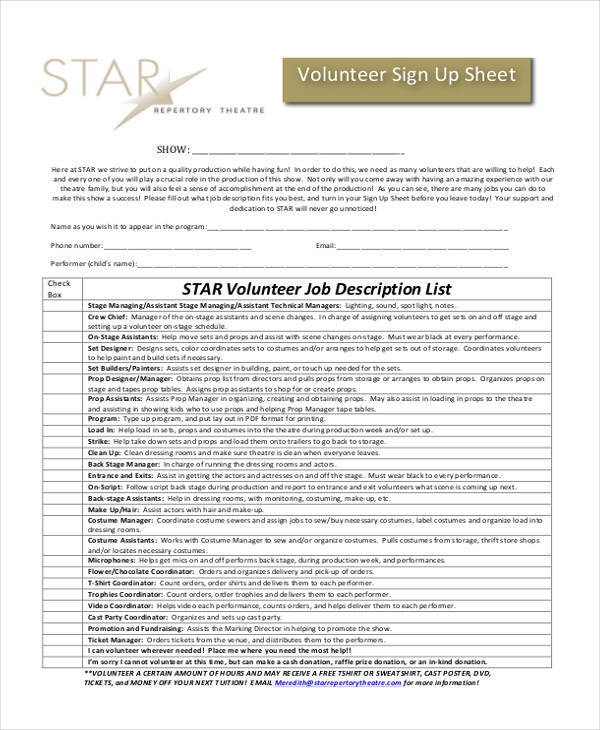 volunteer sign up sheet2