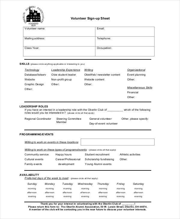volunteer sign up sheet3