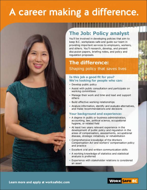 policy analyst job profile