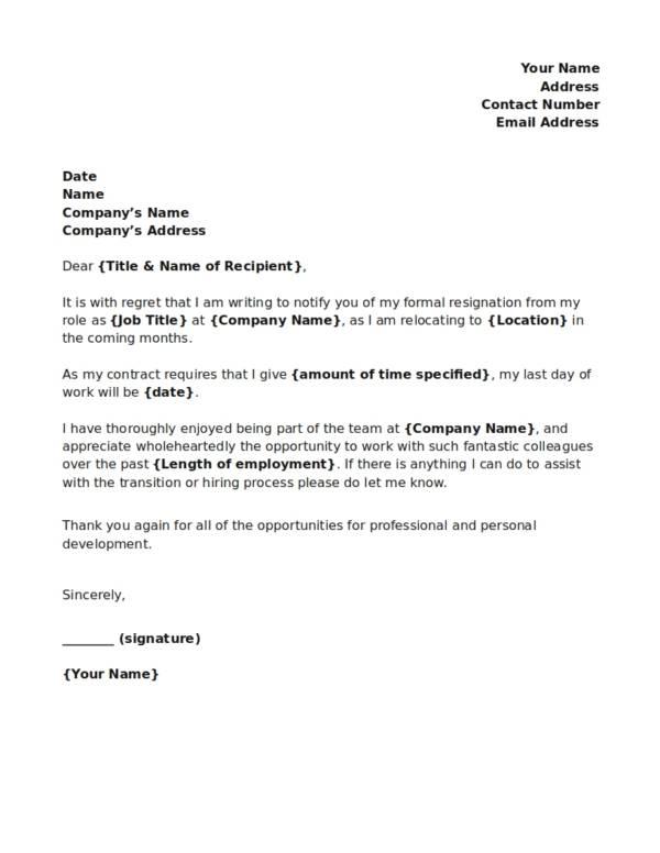 relocation resignation notice