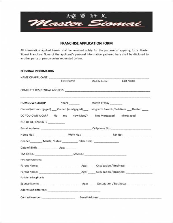 fastfood stall franchise application form sample