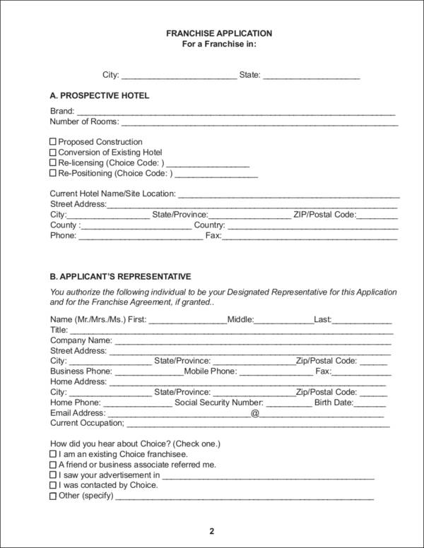 friend application form timiz conceptzmusic co