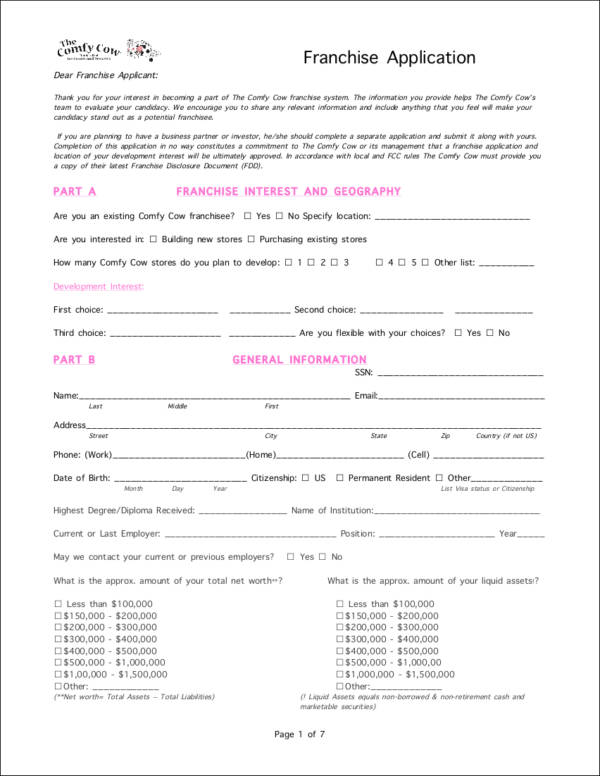ice cream shop franchise application form