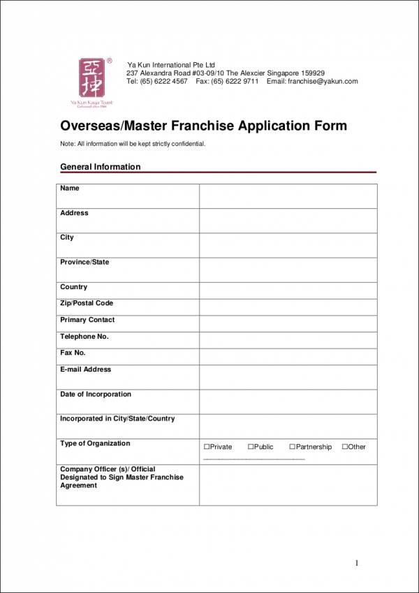 overseas franchise application form template