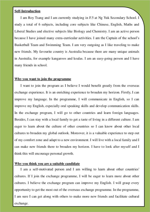 student self introduction letter