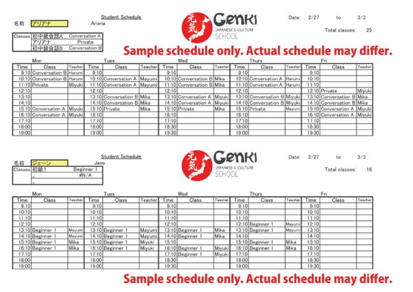 studnet schedule forjapnese languge course