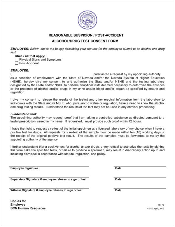 alcohol and drug test consent form