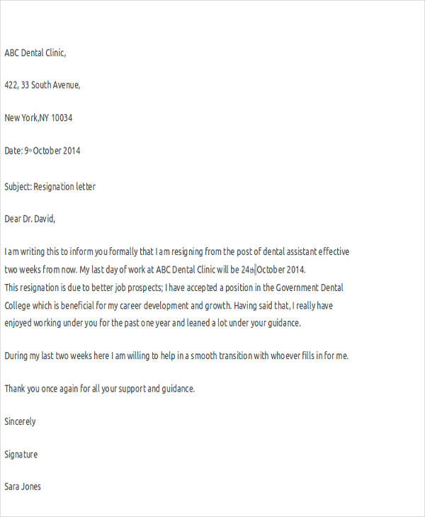 dental nurse resignation letter