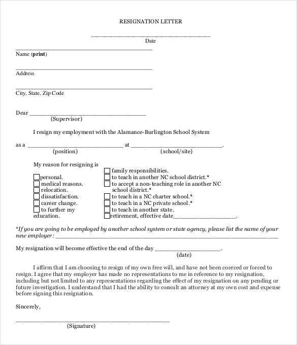 teacher two weeks notice job resignation letter