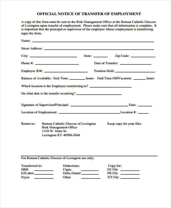 transfer notice template