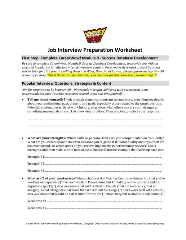 job interview preparation worksheet 1