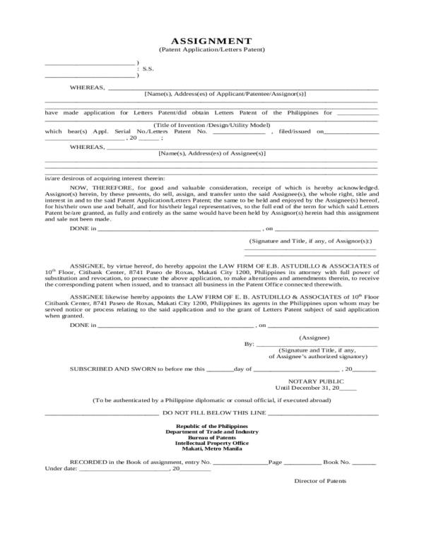 patent assignment application form