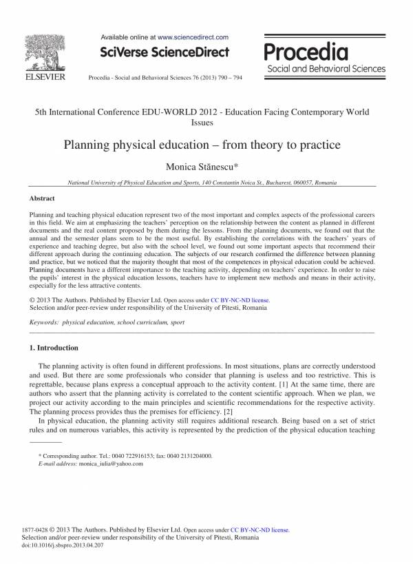 planning for physical education lessons 1