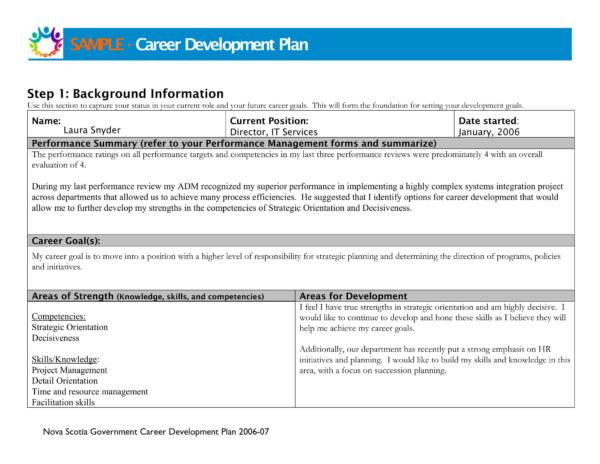 sample career development plan 1