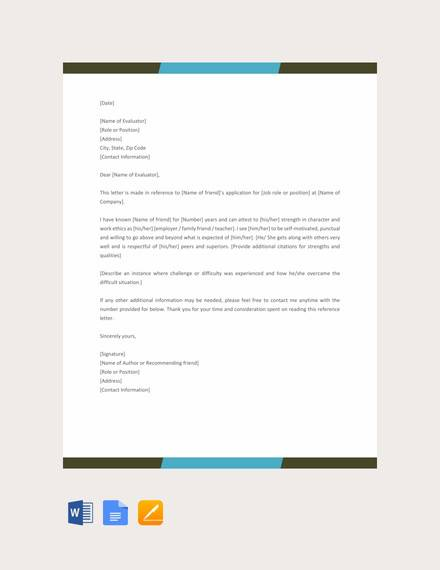 reference letter for a friend template