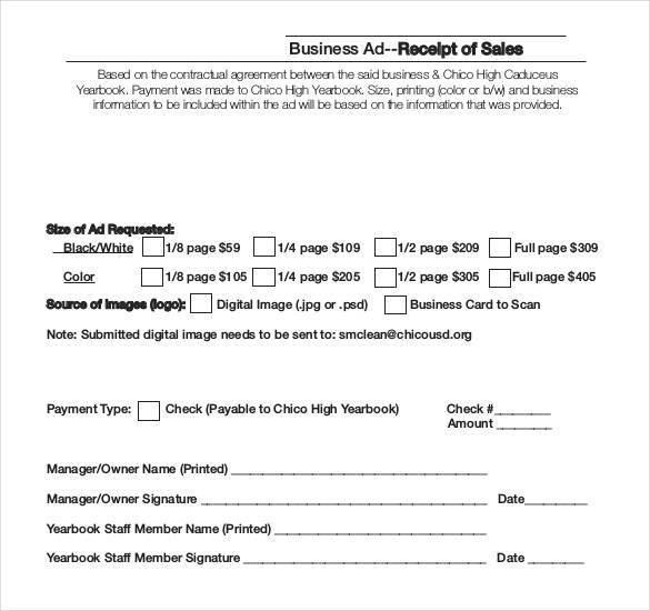 business sale service receipt