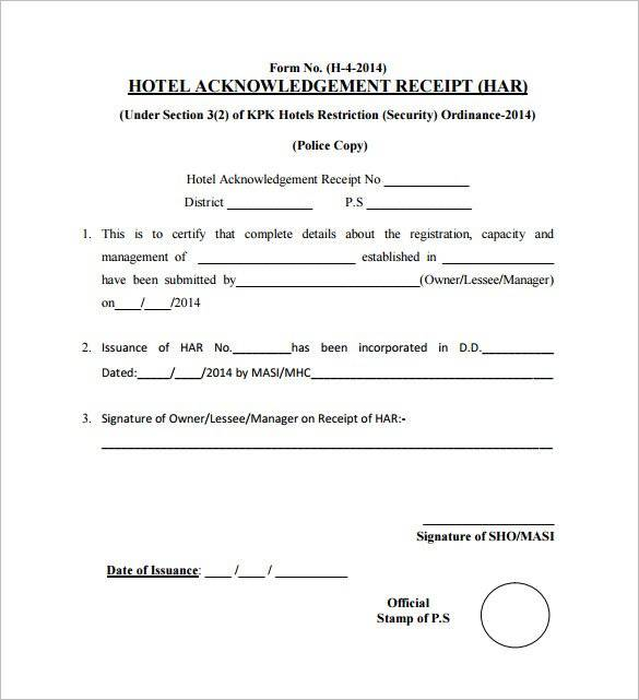 hotel acknowledgement receipt template