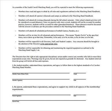 school marching band contract template