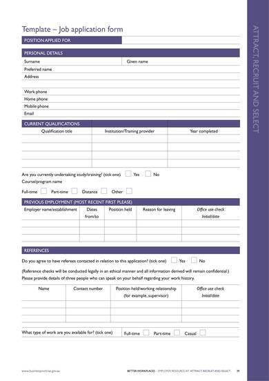 job employment applicaton form template